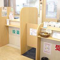 福室オレンジ薬局の写真