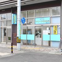 マリーン調剤薬局 東仙台店の写真
