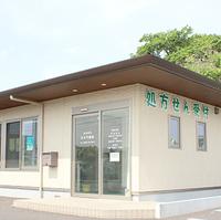ビオラ薬局の写真