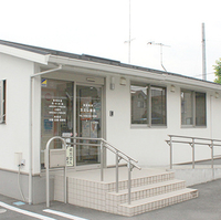 スミレ薬局の写真