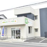 蔵王サン薬局の写真
