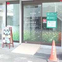 薬樹薬局 松山中央の写真