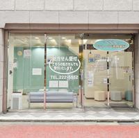 マリーン調剤薬局 一番町店の写真