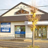東小川薬局の写真