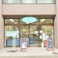 マリーン調剤薬局木町通店の写真