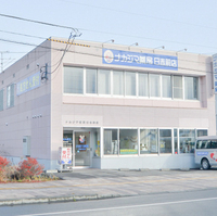 ナカジマ薬局日赤前店の写真