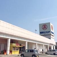 カイセイ調剤薬局中央店の写真