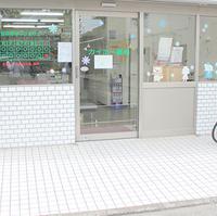 カイエー薬局 カイエー薬局の写真