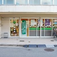 さくら薬局 朝陽薬局 甲東園店の写真