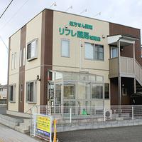 リフレ薬局 城南店の写真