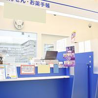 ツルハドラッグ調剤 ウォンツ 宇部琴芝店の写真