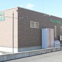 グレイス薬局の写真