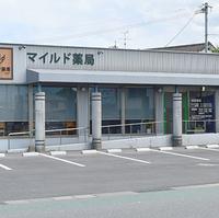 マイルド薬局楽市店の写真