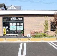 南仙台駅前薬局の写真
