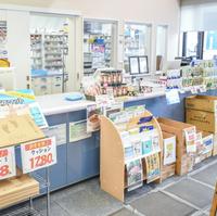 城之崎 かがやき薬局の写真