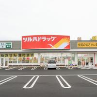 ツルハドラッグ 高知比島店の写真