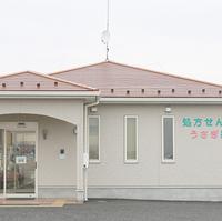 うさぎ薬局の写真