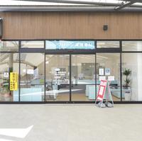 マリーン調剤薬局 BRANCH仙台店の写真