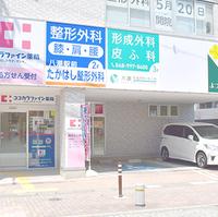 ココカラファイン薬局 八潮店の写真