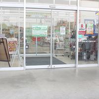 セキ薬局 鴻巣免許センター前店の写真