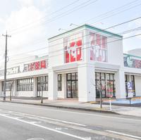 スギ薬局 石川県庁前店の写真