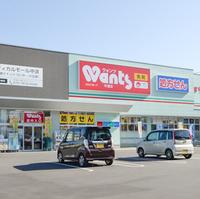 ウォンツ 中須店の写真