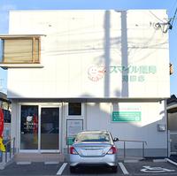 スマイル薬局 苅田店の写真