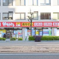 ウォンツ 十日市店の写真
