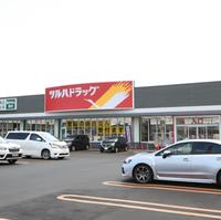 ツルハドラッグ調剤 本町店の写真