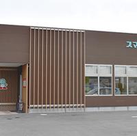 スマイル薬局 花瀬店の写真