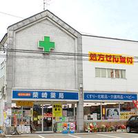 マルキ薬局の写真
