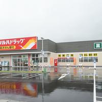 ツルハドラッグ調剤 キセラ川西店の写真