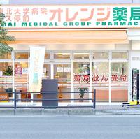 東北大学病院バス停前オレンジ薬局の写真
