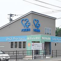 大賀薬局調剤 ひまきの店の写真