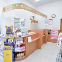 ツルハドラッグ調剤 東根神町店の写真