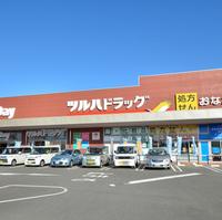 ツルハドラッグ調剤 古賀美郷店の写真