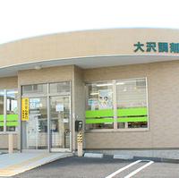 大沢調剤薬局 本町店の写真