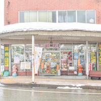 金生堂薬局の写真
