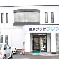株式会社フレンド 羽川薬局の写真