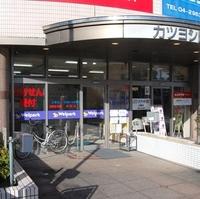 ウェルパーク調剤薬局 入間市駅前店の写真