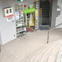 ファーマシー甲子園薬局の写真