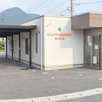 かみのやま調剤薬局美咲町店の写真