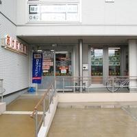 あけぼの薬局 ユーカリが丘店の写真