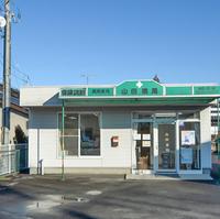 山田薬局の写真