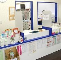 G&Gワークス 中川薬局 東松山店の写真
