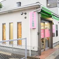スマイル薬局 広瀬台店の写真