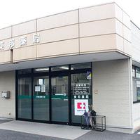 ココカラファイン 東邦薬局宇都宮野沢店の写真