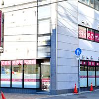 阪神調剤薬局 三宮店の写真