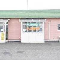 ひばり薬局の写真
