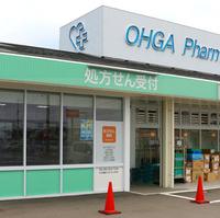 株式会社大賀薬局 宇美ドラッグ調剤店の写真